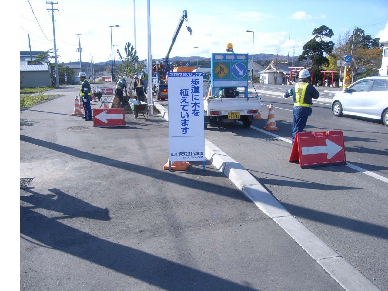 公共事業、公園の整備、道路の植栽の施工実績がございます。